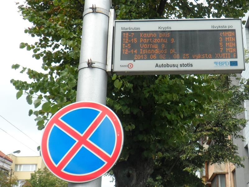Švieslentė - Kaunas - 1