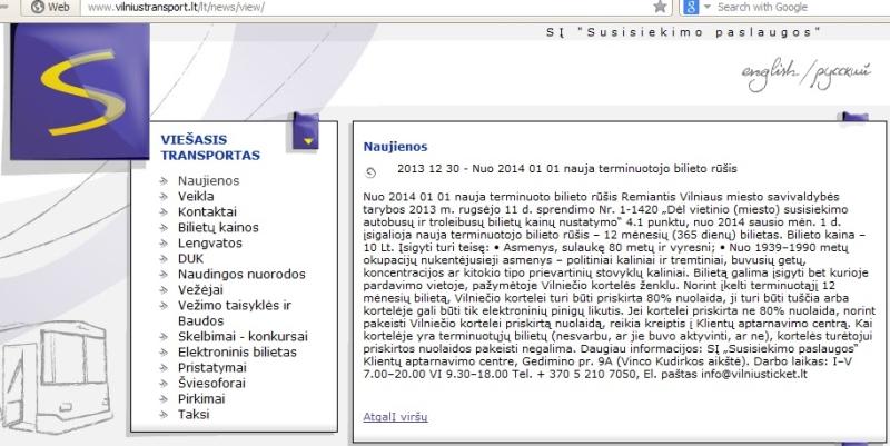 2013-12-30_nauja-bilieto-rusis