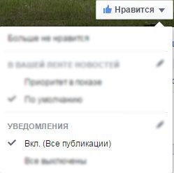 FB_like_RU