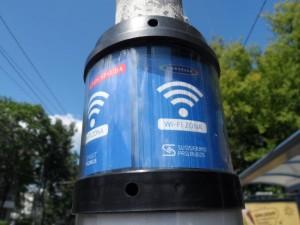 Wi-Fi stotelėje